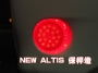 LED` габариты в задний бампер Corolla