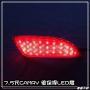 LED габариты в бампер NEW Toyota  Camry V50 Рестайлинг Type 1