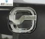 Nissan Sentra хром накладка на люк