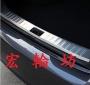 Nissan Sentra накладка на бортик багажника