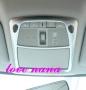 Nissan Sentra хром накладка на потолочный плафон