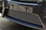 Nissan Sentra защитная сетка радиатора