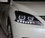 Nissan Sentra фары TLZ  Type
