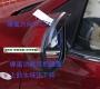 Nissan Sentra ветровики на зеркала