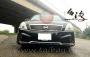 Обвес Nissan Teana J31 Вариант 2