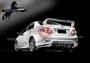 Обвес Toyota Corolla Вариант 4