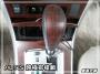 Ручка на рычаг КПП Corolla Вариант 1