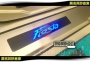 Пороги с LED подсветкой Fiesta Вариант 2 OEM