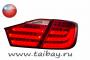 Задние диодные LED фонари Camry V50 BMW Style v.1