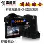 Видео регистратор Full HD + Анти радар FHR-368