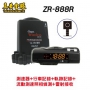 Видео регистратор HD + Анти радар ZR-888R