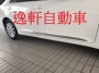 Хром молдинги дверей v2 Toyota Camry V55 Рестайлинг